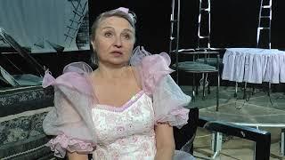 """""""Скляний звіринець"""": у Харкові покажуть виставу про конфлікт батьків та дітей"""