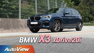 오토뷰 BMW X3