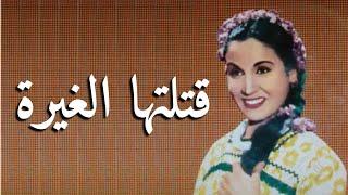 تحميل و مشاهدة نور الهدى اسيرة الشهد والدموع .. مُنعت حفلاتها في مصر وخرجت منها مطروده MP3