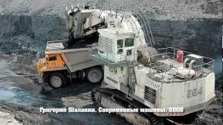Кузбасс поднял на-гора 200 миллионов тонн угля