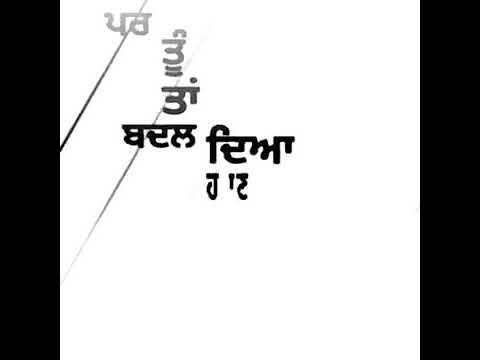 Tere Pind | R Nait | White background | Punjabi WhatsApp