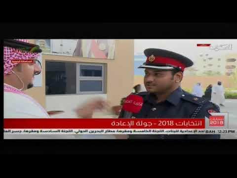 إجراءات الداخلية من أجل سلامة العملية الانتخابية 2018/12/4