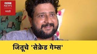 Sacred Games: Will Katekar - Jitendra Joshi come back? जितेंद्र जोशी - सेक्रेड गेम्स (BBC Marathi)