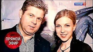 Моя жена изменила мне с продюсером группы «Блестящие»! Анонс. Прямой эфир от 05.07.18