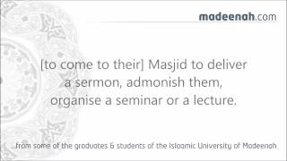 preview picture of video 'Teaching in the Mosques of the Innovators'