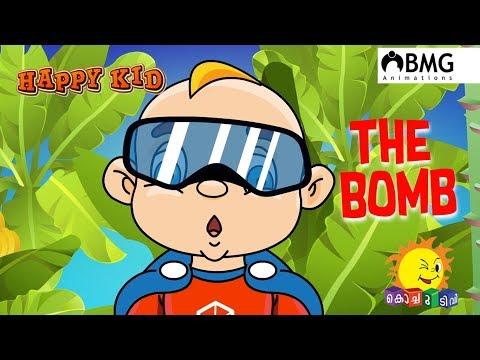 Happy Kid | The Bomb | Episode 110 | Kochu TV | Malayalam