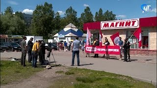 Работники компании «Тандер Магнит» вышли на митинг