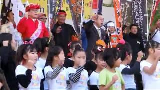 2017西日本B-1グランプリin明石 開会式