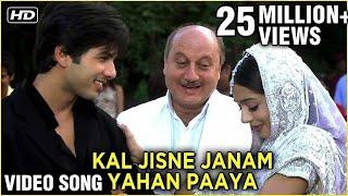 Kal Jisne Janam Yahan Paaya Video Song   Vivah   Shahid