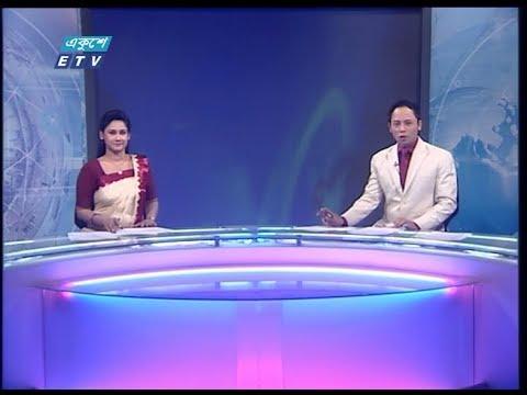 07 Pm News || সন্ধ্যা ৭ টার সংবাদ || 29 January 2020 || ETV News