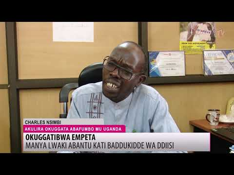 Obufumbo bw'eddini n'amateeka, buliwa obusinga?