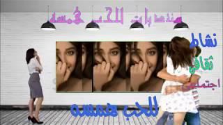 اغاني حصرية عيدية للحب همسه تحميل MP3