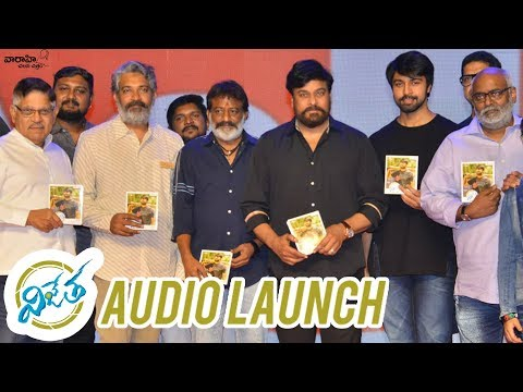 Vijetha Audio Launch LIVE | Megastar Chiranjeevi | Kalyan Dev | Malavika