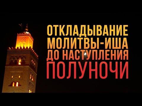 Молитвы православные иисусу христу