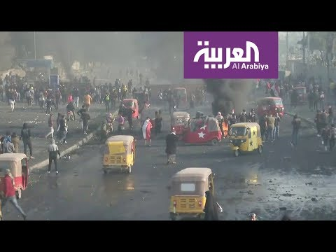 العرب اليوم - شاهد: اشتباكات عنيفة بين الأمن والمتظاهرين في العراق