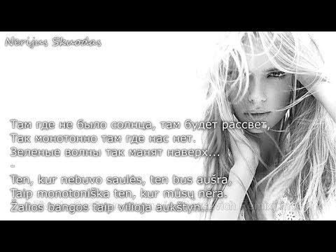 [lyrics] ♡ Zivert - Зелёные волны! [A. Rassevich Remix] [RU/LT!]