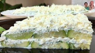 Торт из кабачков! Такого Вкусного и Простого торта Вы еще не пробовали!