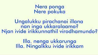 Learn Malayalam Through Tamil