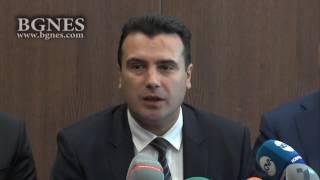 Зоран Заев: Очаквам сътрудничество с България във всяка област