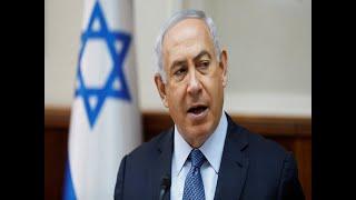 Нетаньяху заявил, что Израиль нанёс удар по проиранским силам в Сирии