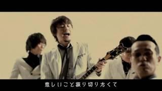 道なき道、反骨の。feat.KenYokoyama/TOKYOSKAPARADISEORCHESTRA-shortver-