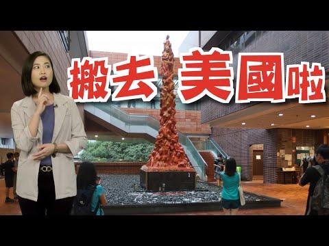 【on.cc東網】東網評論:高官接連仆 是禍還是福