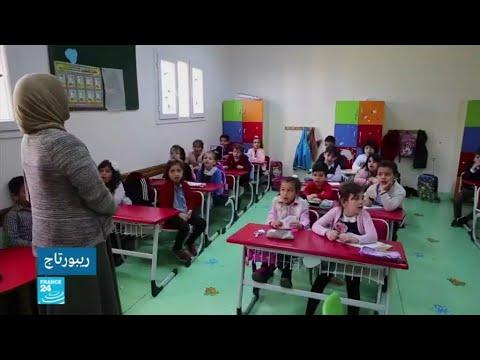العرب اليوم - بعد التدهور المستمر في أحوال التعليم العمومي
