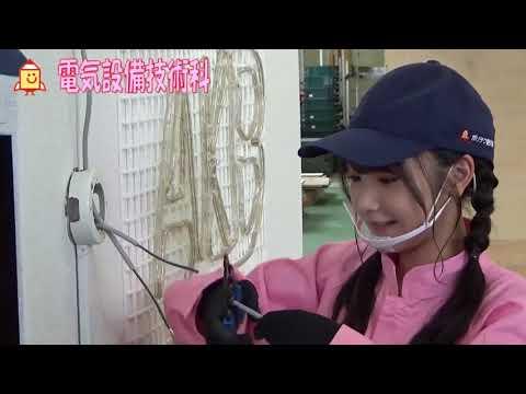 鹿児島労働局ハロートレーニングメディアツアー with AKB48 Team8 藤園麗さん