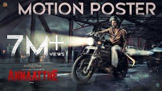 ANNAATTHE - Motion Poster | Sun Pictures | Rajinikanth | Siva | Nayanthara| Keerthy Suresh | D.Imman