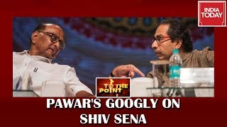 Is Sharad Pawar Non Committal On Alliance With Shiv Sena? | To The Point