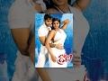Drona Telugu Full Length Movie    ద్రోణ సినిమా    Nitin , Priyamani