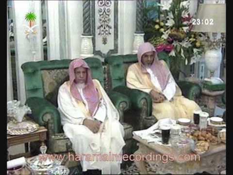 تلاوة نادرة للشيخ محمد بن سبيل عام 1399هـ