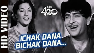 Ichak Dana Bichak Dana - Full Video | Shree 420 | Raj Kapoor & Nargis | Bollywood Classic Song
