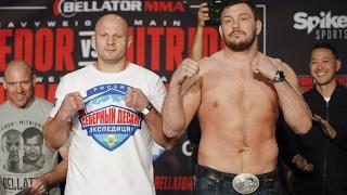 Бой Федора Емельяненко в Bellator отменен, новый чемпион М-1