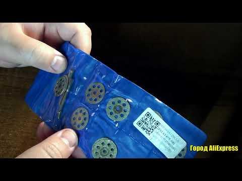 Набор алмазных дисков для алмазной резки