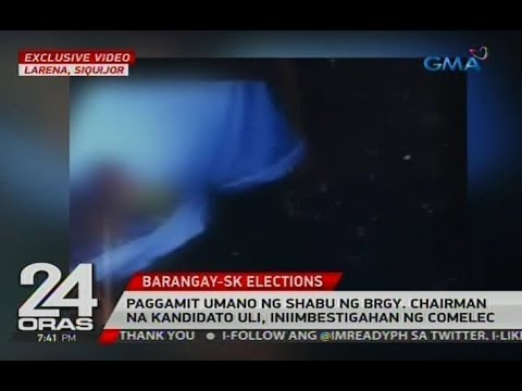 Balat halamang-singaw sa kanyang mga paa paliguan