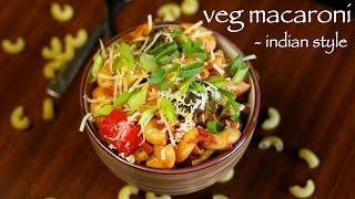 macaroni recipe   macaroni pasta recipe   how to make indian recipe of macaroni