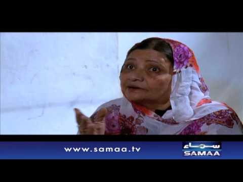 Do aashiq - Wardaat - 27 Jan 2016