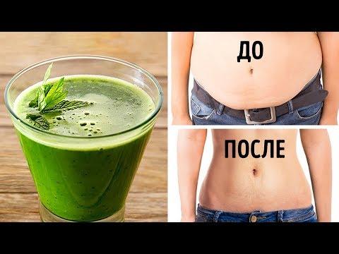 Что делать чтобы похудеть и убрать живот