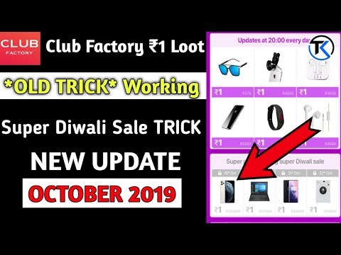 [TRICK] Club Factory Super Diwali Sale   Club factory 1 Rs WORKING TRICK !