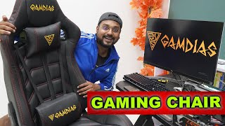 GAMING CHAIR for MY NEW GAMING SETUP in India. Gamdias Aphrodite MF1