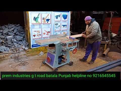 Wood Planner Machine