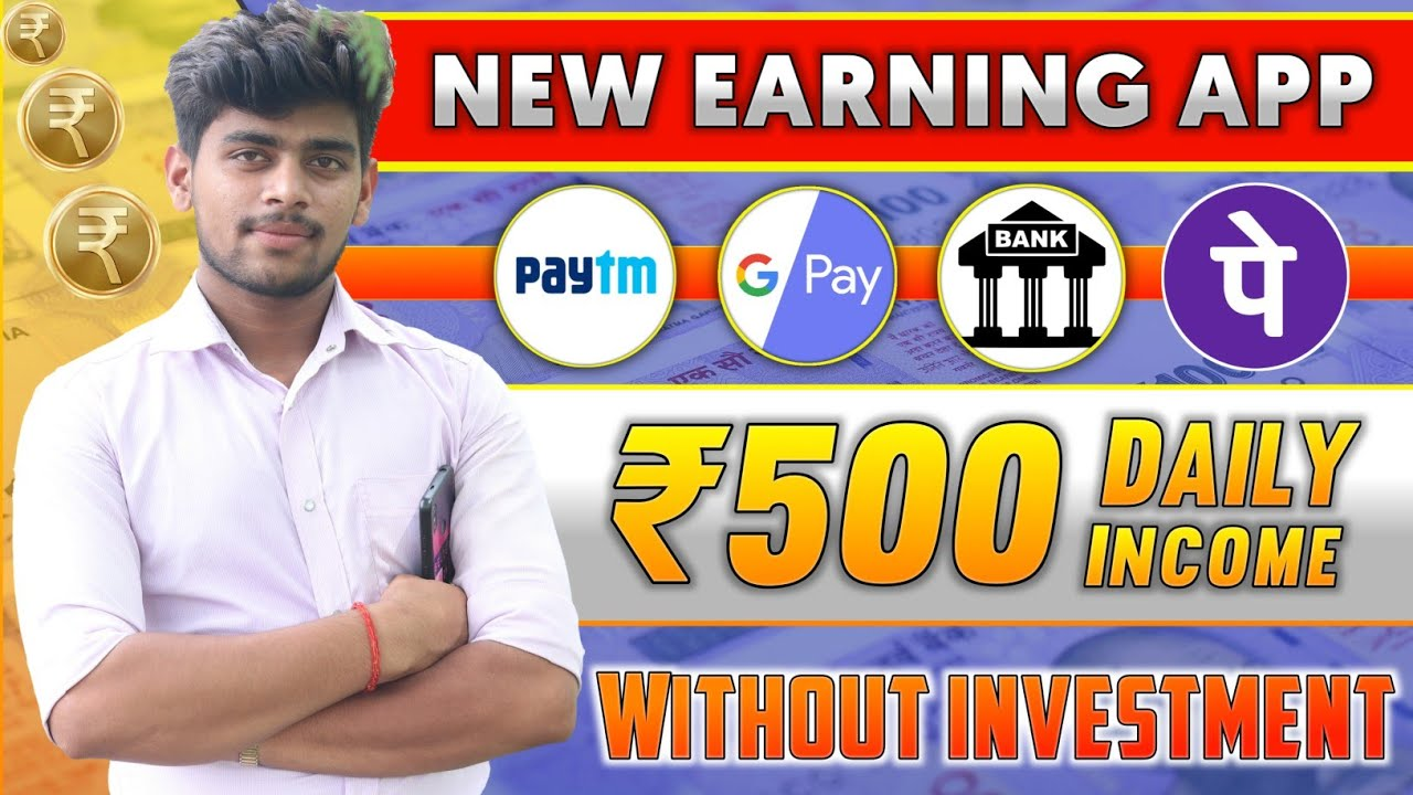 BRAND-NEW EARNING APP TODAY|| MAKE MONEY ONLINE WITHOUT INVESTMENT|बिना कुछ किए रोज कमाये 500 रूपये thumbnail