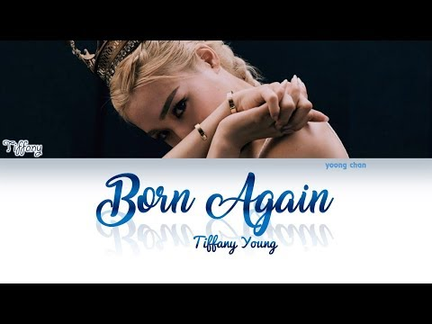 Tiffany Young - Born Again Lyrics
