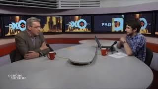 Отрывок видео: Владимир Рыжков – «…дело Магомеда Хазбиева – политическое…»
