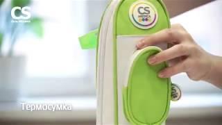 Подогреватель детского питания CS Medica Kids CS-21