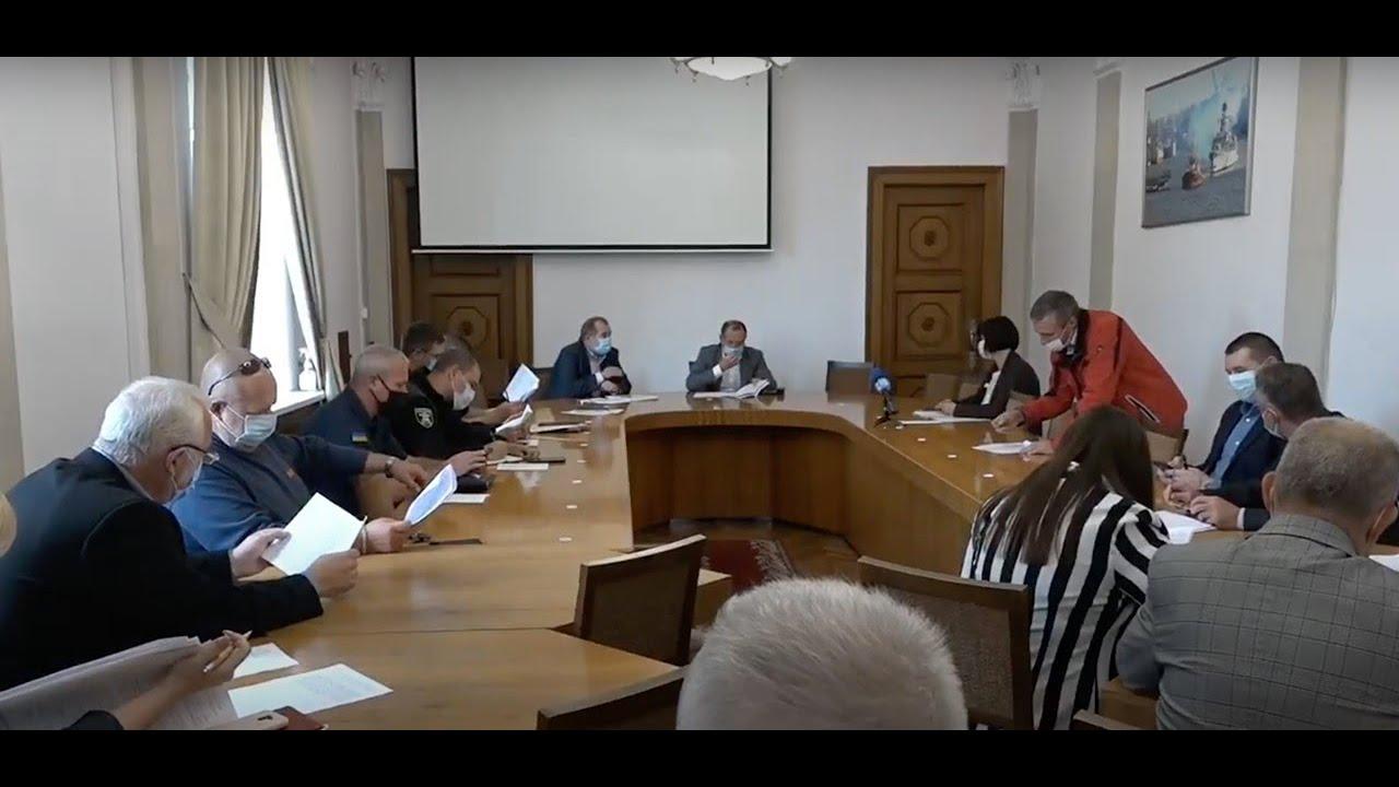 Заседание городской комиссии по вопросам ТЭБ и ЧС