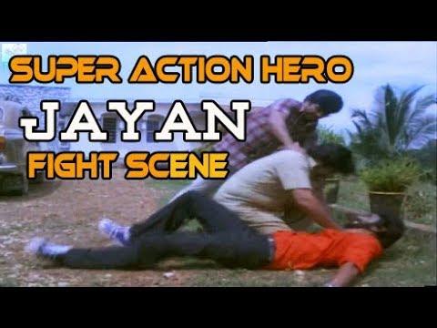 Super Action Hero Jayan Fight Scene   Aakramanam Movie Scenes Jayan & Madhu   Excellent Fight  