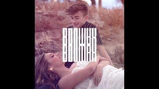 Johnny Orlando & Mackenzie Ziegler - What If (Boumax Remix)