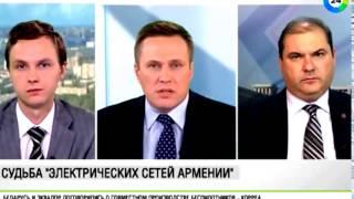 """Новости Армении Судьба """"Электрических сетей Армении"""""""